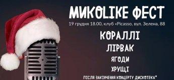"""Благодійний концерт """"МИКОlike ФЕСТ"""""""
