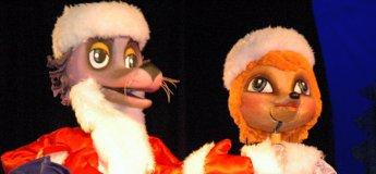 Новорічна казка-комедія: «Веселий маскарад»