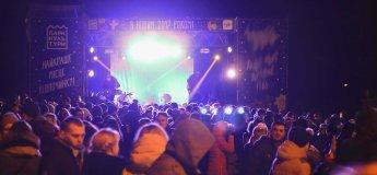Новорічна вечірка в Парку Хмельницького