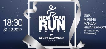 New Year Run Party 2017/2018