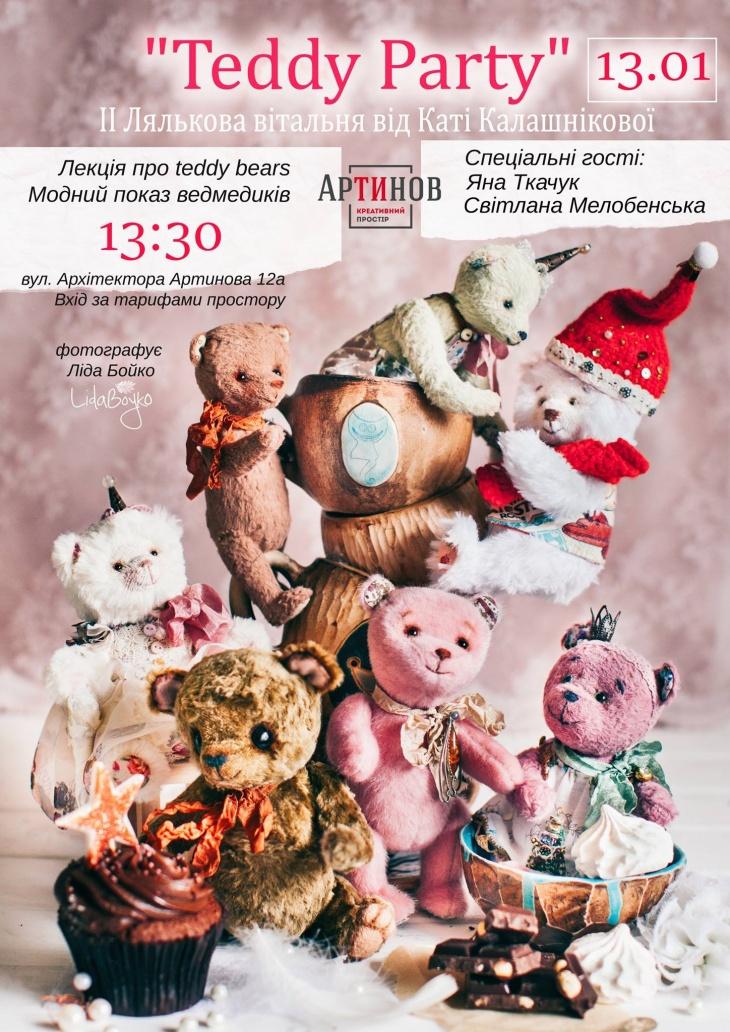 Teddy Party