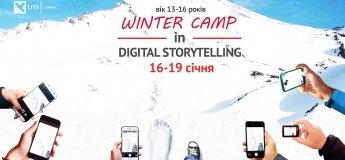 Winter Camp in Digital Storytelling в Карпатах