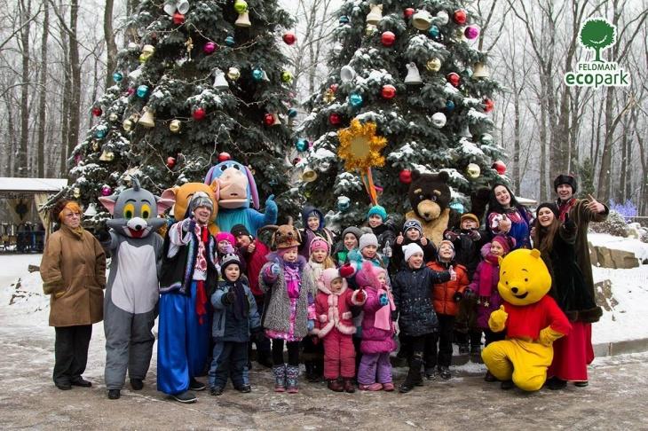 Фельдман Экопарк приглашает встретить Старый Новый год