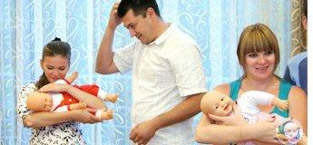 """Практический тренинг перед родами """"Навыки ухода за новорожденным"""""""