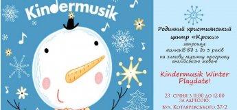 """Музичне англомовне свято для найменших """"Kindermusik Winter Playdate"""""""
