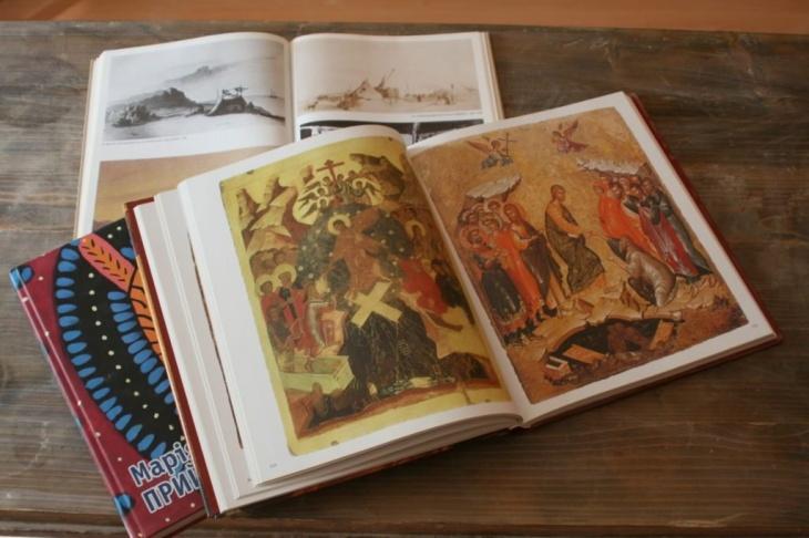 Лекції з історії українського мистецтва