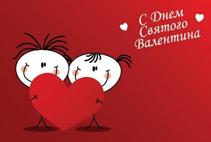 День святого Валентина в Азбуке Щастя
