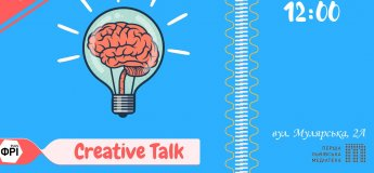 Сreative Talk