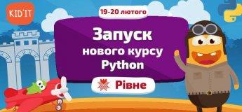 Курси Python для дітей