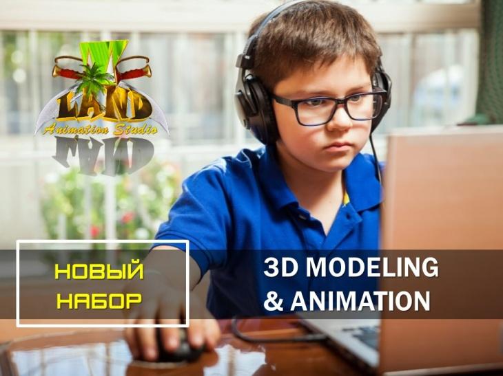 Моделирование, анимация и визуализация персонажей в Autodesk Maya