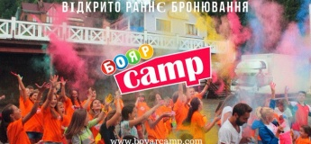 Англомовний табір BoyarCamp у Карпатах