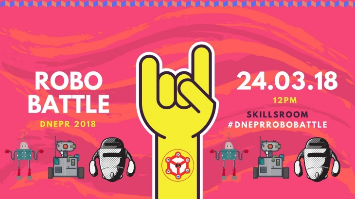 Dnepr Robo battle 2018