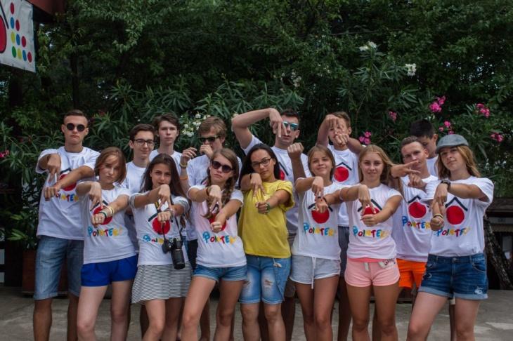 Point Camp Slovakia