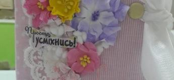 Блокнот і вітальна листівка для мами