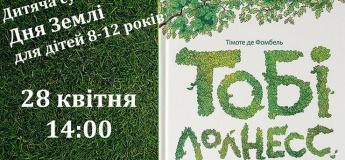 Читання книги «Тобі Лолнесс. На волосину від загибелі»