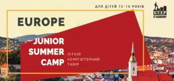 Літній комп'ютерний табір у Європі!