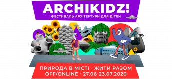 Фестиваль архітектури для дітей Archikidz!