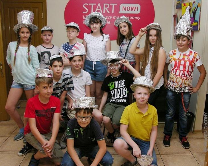 Літній міський табір Start Now! для підлітків