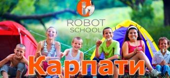 Дитячий табір робототехніки Robot School в Карпатах