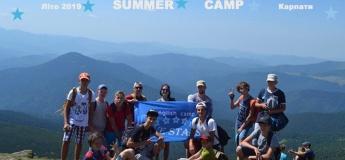 """5 Stars camp"" - английский лагерь с носителями языка в Карпатах"