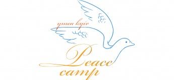 YMCA Kyiv Peace Camp