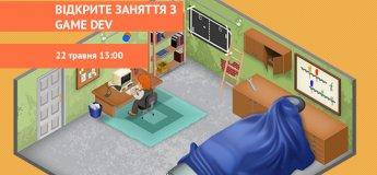 Відкрите заняття Єгора Левченка по game-dev.