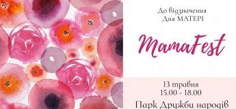 MamaFest