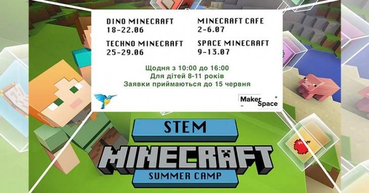 STEM Minecraft Summer Camp
