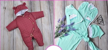 Знижки на одяг для новонародженіх від BabyStars