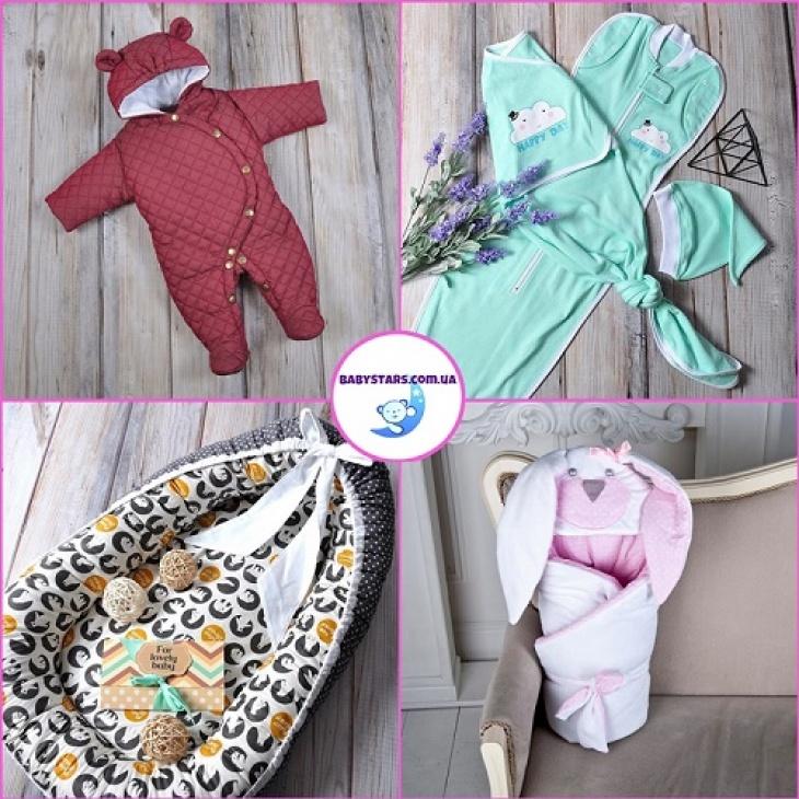 7be80e2bfca2e0 Знижки на одяг для новонародженіх від BabyStars | Діти в місті Україна