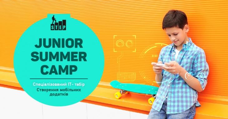 """ІТ-табір """"Створення мобільних додатків"""" для дітей 13-15 років"""