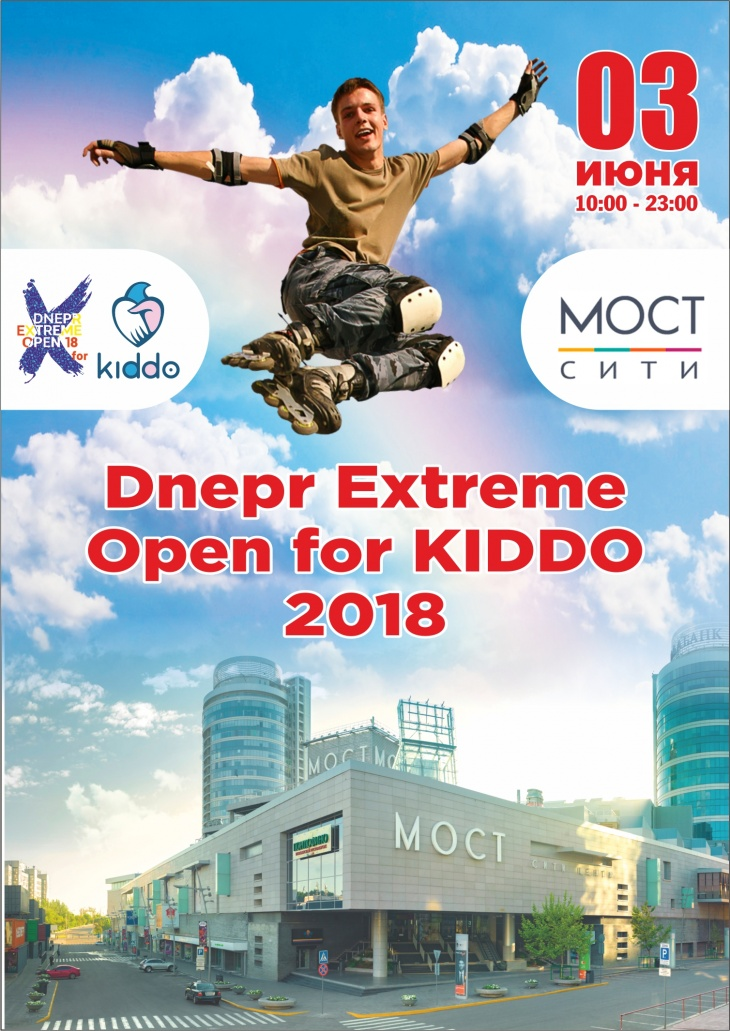 DNEPR Extreme OPEN 2018 for Kiddo