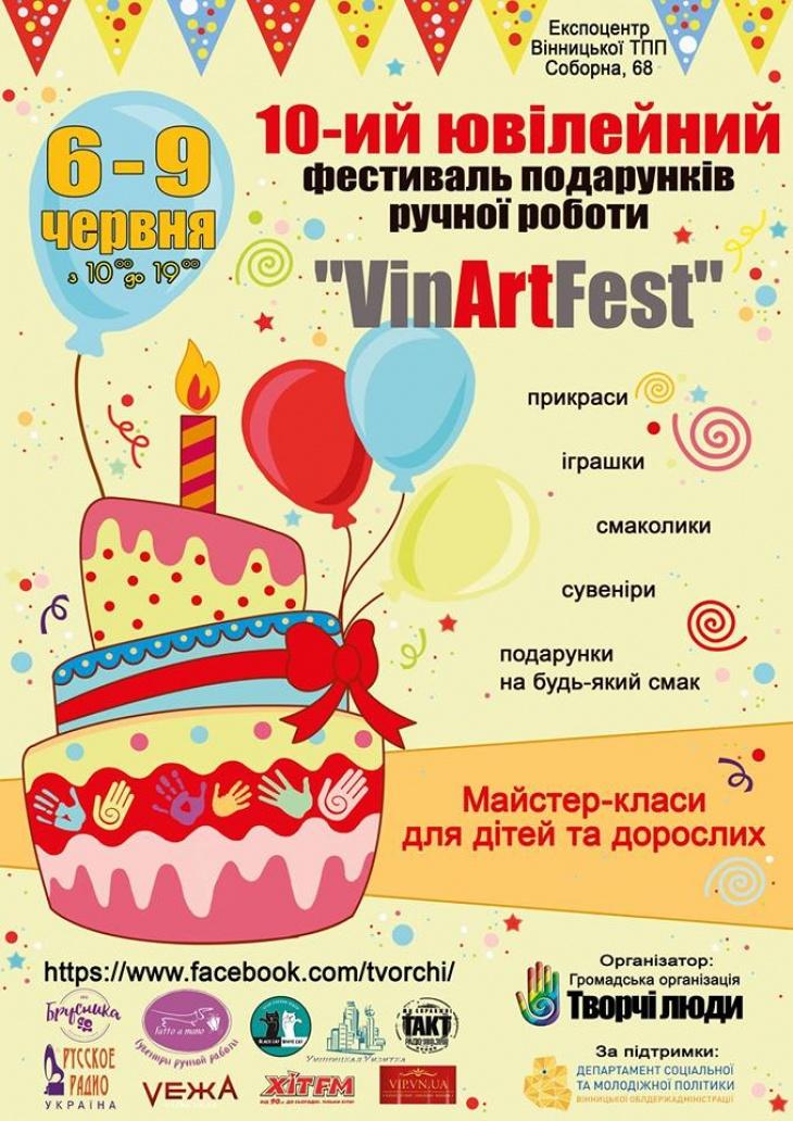 Vin Art Fest
