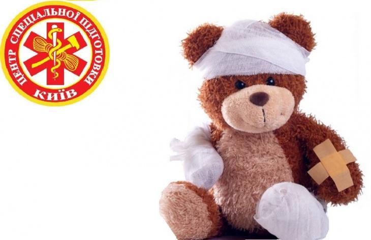 Первая неотложная помощь детям при травме
