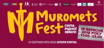 Фестиваль богатирів Muromets Fest 2018