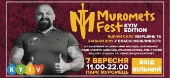 Фестиваль Muromets Fest
