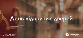День відкритих дверей в новій школі ThinkGlobal Lviv