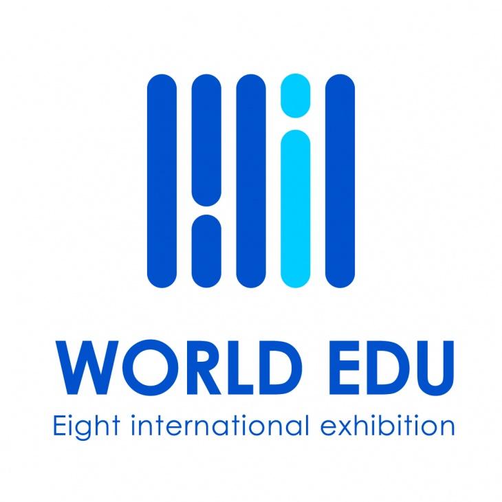 """""""World Edu"""". Восьмая международная выставка образования за рубежом"""