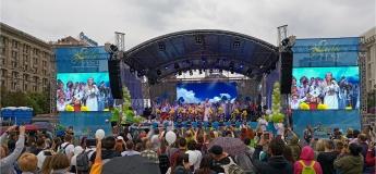 ЖИВИ FEST 2019
