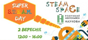Super STEAM Day