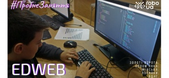 Пробное занятие по программированию HTML та CSS