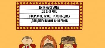 Дитяча субота з нагоди Дня українського кіно + майстер-клас з акторського мистецтва
