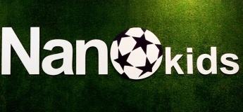 Нано Футбол