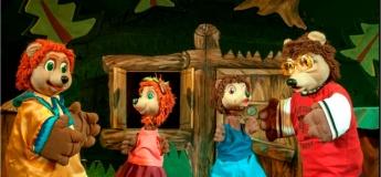 Лялькова вистава «Веселі ведмежата»