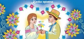 Дитяча вистава «Квітка з чарівної рукавички»