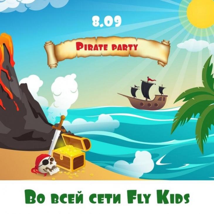 Піратська вечірка