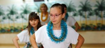 Гавайські танці для дітей