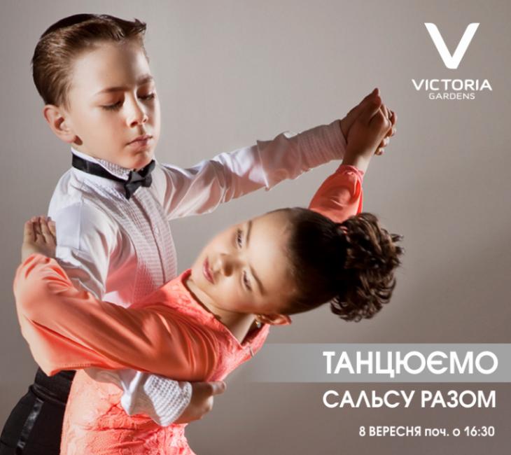 Танцювальний вікенд в ТРЦ Victoria Gardens!