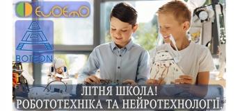"""ЛІТНЯ ШКОЛА РОБОТОТЕХНІКИ """"BOTEON"""" 2019"""