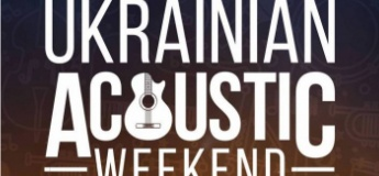 Ukrainian Acoustic Weekend у Вінниці